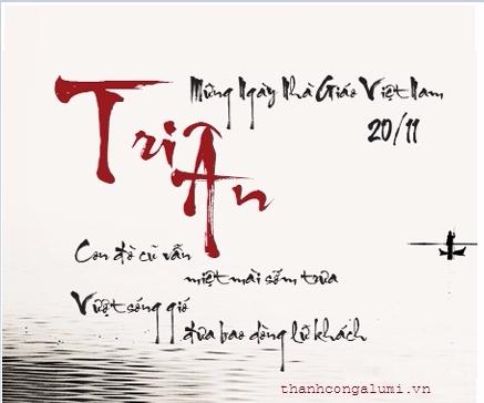 VIC GROUP - Chúc Mừng Ngày Nhà Giáo Việt Nam 20/11/2018
